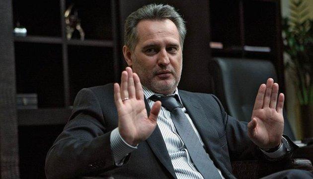 У ГПУ пояснили, чому Фірташ найближчим часом не повернеться в Україну