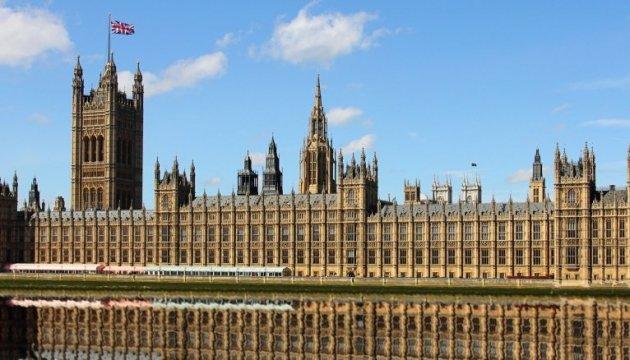 Палата громад британського парламенту прийняла свій