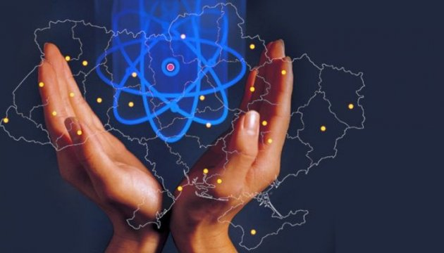 В Україні пройде міжнародна наукова конференція Science. Society. Personality