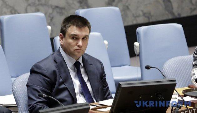 Климкин выступит в Сенате США об агрессии России