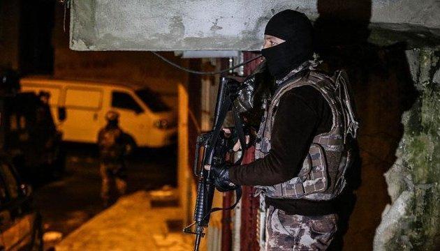 У Стамбулі затримали 35 осіб