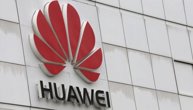 Huawei відмовляється передавати Китаю дані клієнтів
