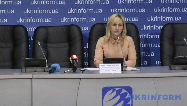 Держлісагентство оголосило конкурс на зайняття 15 посад керівного складу територіальних органів