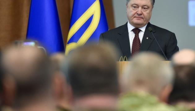 У зв'язку з виборами президента РФ необхідно підвищити боєготовність ЗСУ - Порошенко