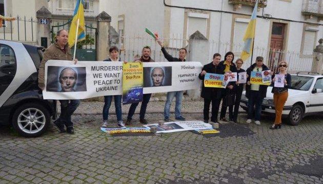 Активісти в Португалії зірвали виступ російського посла на семінарі БРІКС