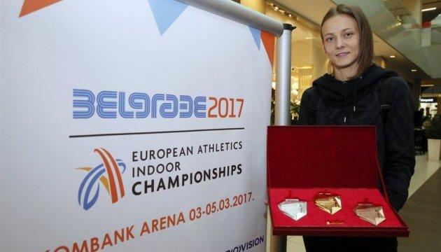 Оприлюднили склад збірної України на чемпіонат Європи з легкої атлетики