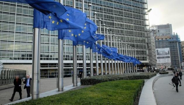 Komisja Europejska zatwierdziła propozycje zwiększenia handlu z Ukrainą