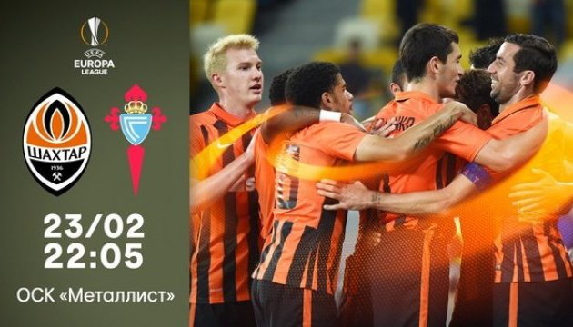 На матч «Шахтар» - «Сельта» продали більше 31 тисячі квитків