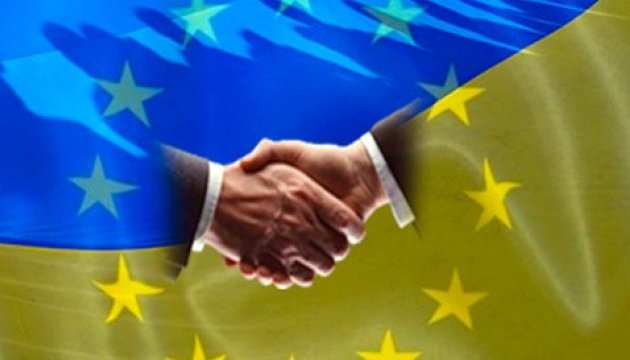 """Фонд Карнегі прогнозує відносинам Україна-ЄС """"час перепочинку"""""""