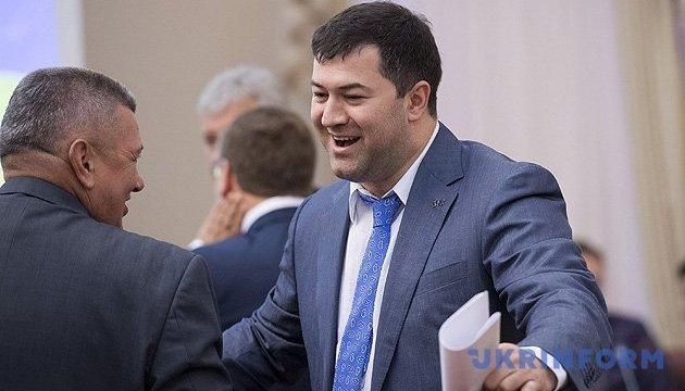 НАПК просят проверить поездку Насирова на инаугурацию Трампа