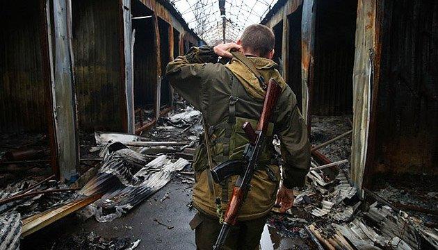 В бою под Водяным боевики понесли значительные потери - штаб