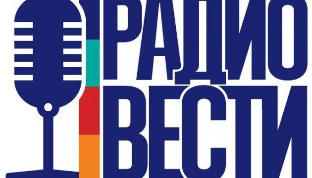 """Нацрада відмовила """"Радио Вести"""" у продовженні ліцензії в Харкові"""