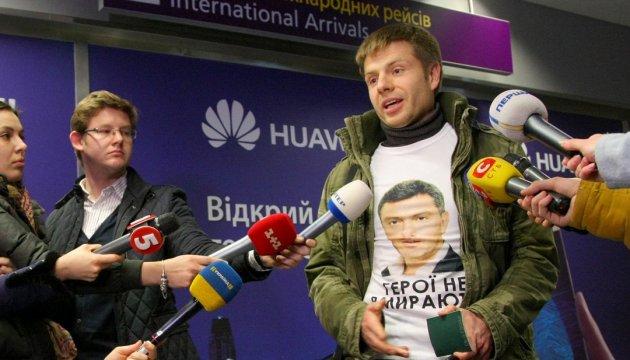 MP Honcharenko in safe place, Prosecutor Zhuchenko says