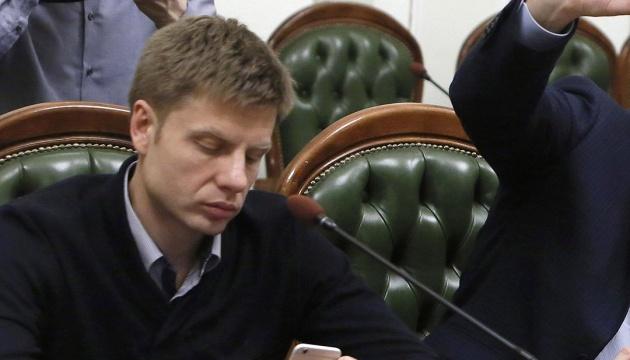 Нардеп розповів, про що йшлося на фракції БПП за участю Порошенка і Гройсмана