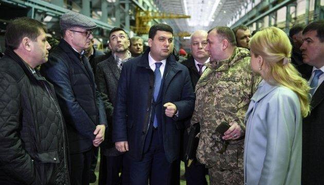 Гройсман: Харківщина допомагає усій країні у відновленні промисловості