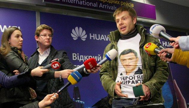Викрадення Гончаренка організував депутат, син якого загинув 2 травня в Одесі - прокурор