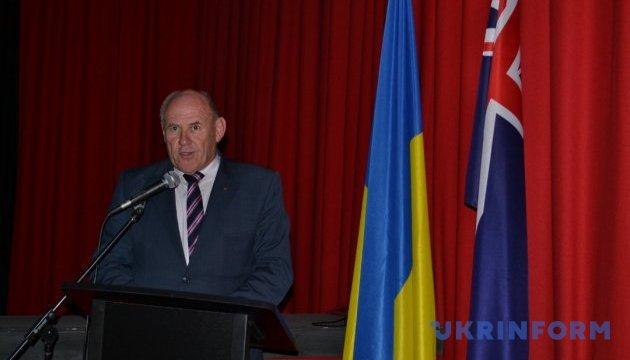 СУОА та СКУ звернулися до уряду Австралії щодо підтримки України