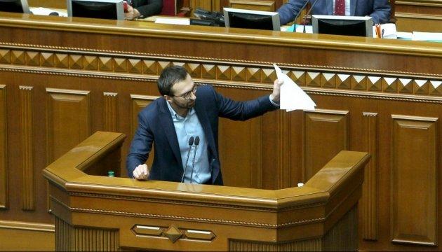 Депутатам в сесійній залі роздають сумнівне рішення Антикорупційного комітету - нардеп