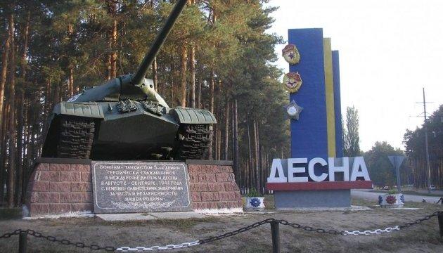 https//static.ukrinform.com/photos/2017_02/thumb_files/630_360_17860072-2856.jpg