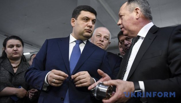 Гройсман: Контрольний пакет акцій Турбоатому має залишитися у держави