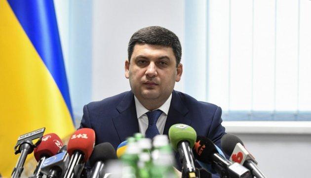 Гройсман сказав, як покращити контроль за переміщенням товарів на Донбасі