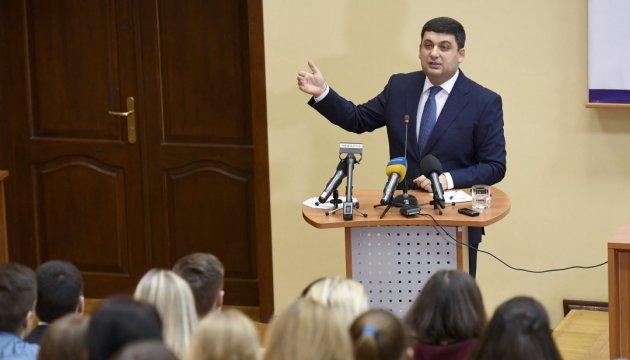 Гройсман: Новий менеджмент врятує Харківське авіапідприємство