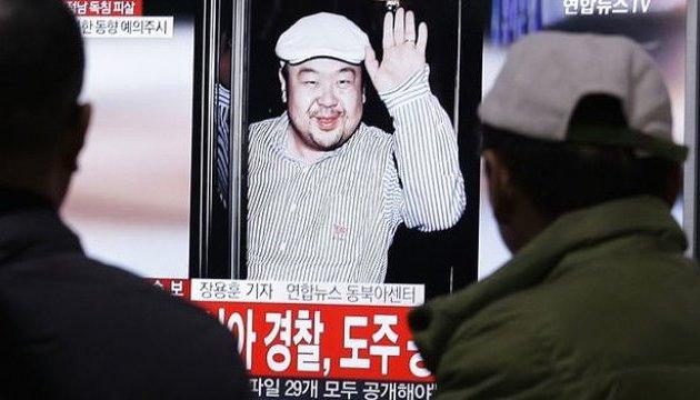 Вбивство Кім Чен Нама: двом підозрюваним жінкам загрожує смертна кара