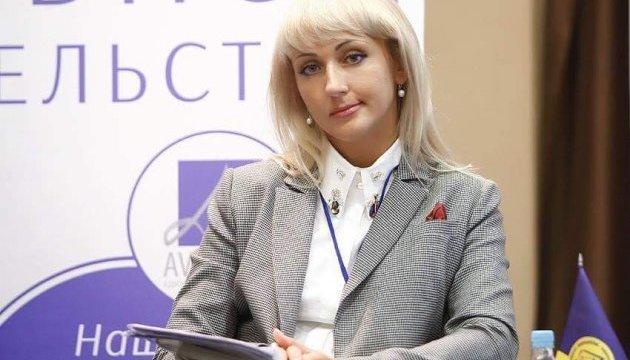 Патрульні показали скандальне затримання судді Кицюк