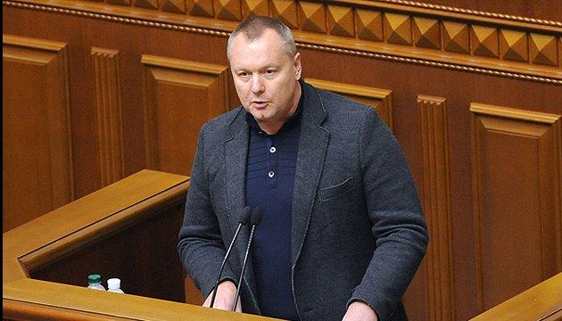 ВР забрала депутатський мандат в Артеменка