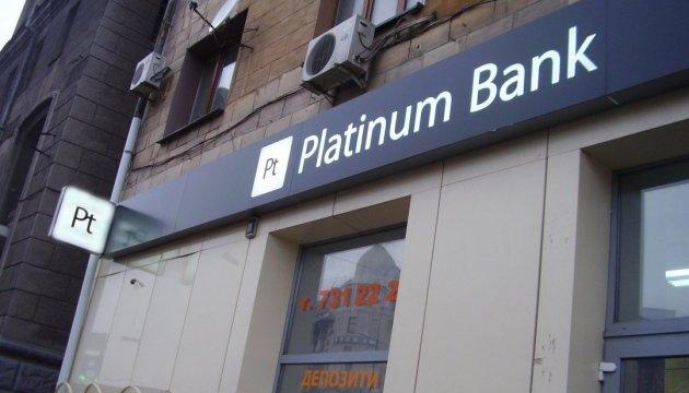 Ліквідація Платинум Банка – «дембельський акорд» Гонтарєвої?