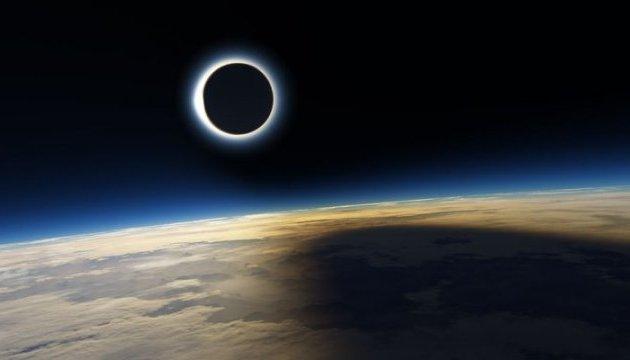 У південній півкулі - сонячне затемнення