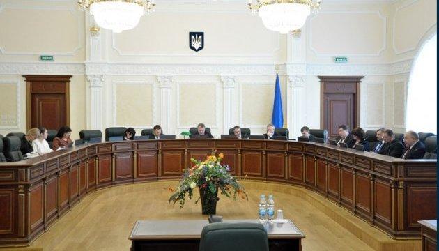 Судді оголосили перерву в обранні нових членів Вищої ради правосуддя