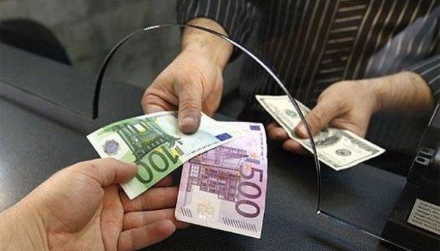 Нацбанк спростив закордонні операції українців