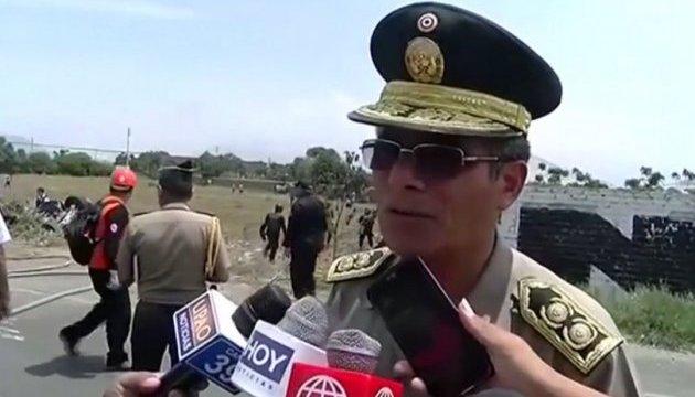 Більшість з 19 людей, які загинули в ДТП в Перу, неможливо впізнати