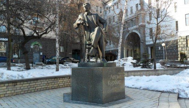 У Тернополі презентують виставку до 130-річчя Леся Курбаса