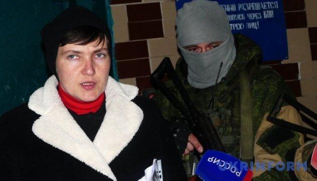 Вояж Савченко в ОРДЛО Фейгін назвав