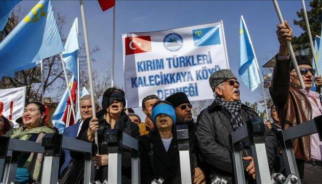 В Анкарі протестували проти анексії Криму