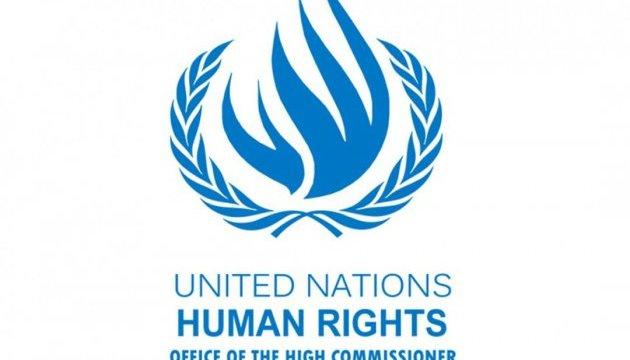 Штати можуть залишити Раду з прав людини ООН – ЗМІ