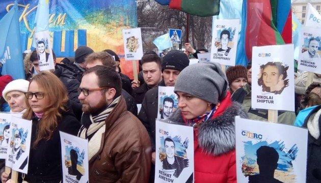 У Києві проходить Марш солідарності з кримськотатарським народом
