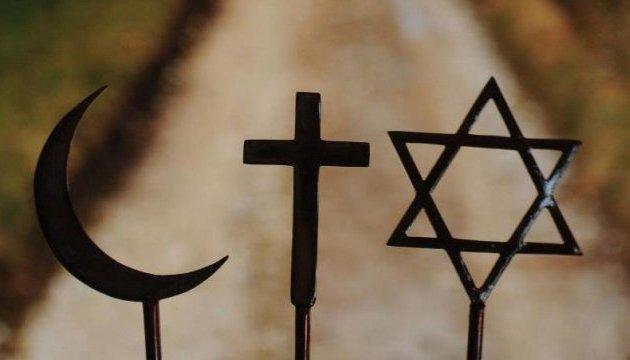 Як постують у різних релігіях