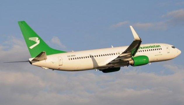 У Волгограді екстрено сів літак: на борту помер пасажир - ЗМІ