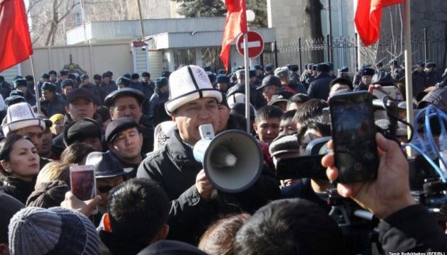 У Киргизстані сотні людей протестують проти арешту лідера опозиційної партії