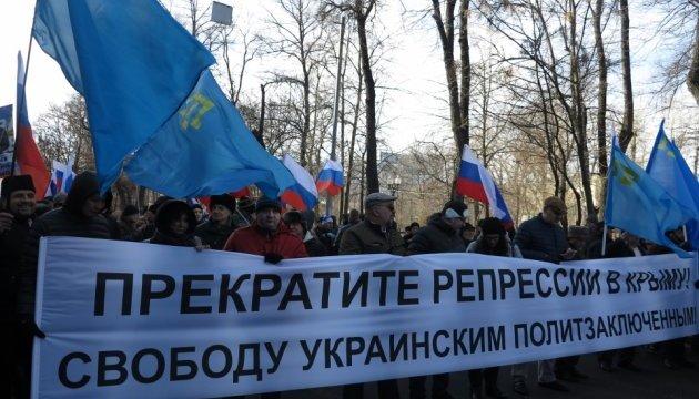 Проукраїнські активісти взяли участь у московському марші пам'яті Нємцова