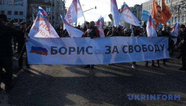 Марш Нємцова в Москві: поліція нарахувала втричі менше учасників, ніж активісти