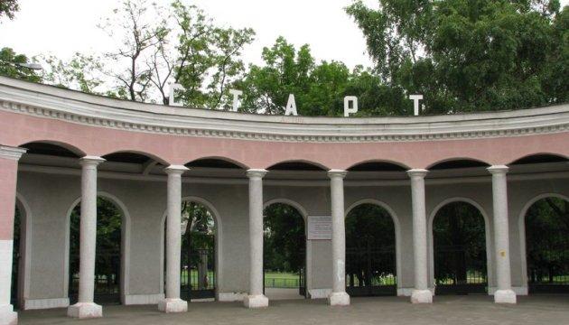 Суд повернув громаді Києва землю стадіону