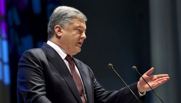 President Poroshenko: Common people should feel results of economic growth