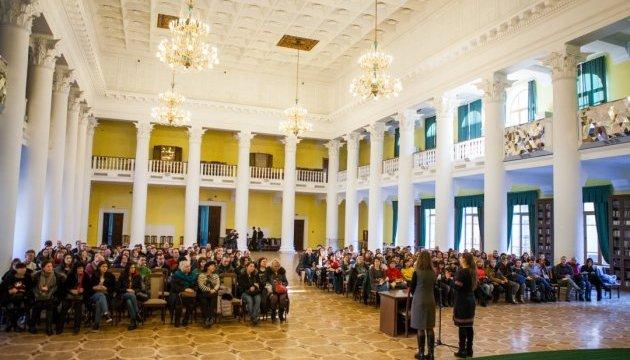 В Киеве стартовал очередной курс