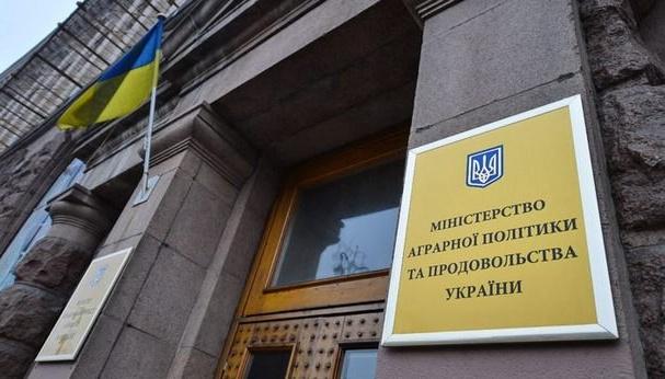 Мінагро оновило експортне портфоліо аграрного сектору України