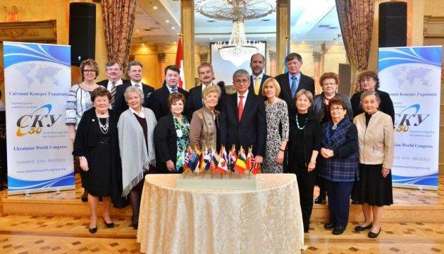 У Канаді розпочалися святкування з нагоди 50-річчя СКУ