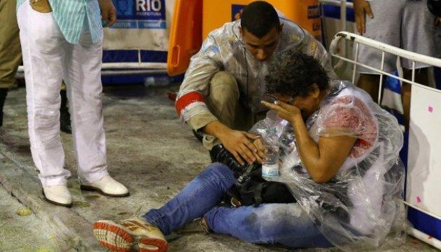 У Ріо внаслідок нещасного випадку на карнавалі постраждали 20 людей